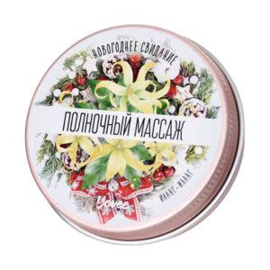 Купить Массажная свеча с ароматом Иланг-иланг 722015 в интернет магазине интимных товаров JoyToy