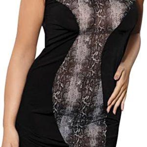 Купить Сексуальное платье и трусики Nora в интернет магазине интимных товаров JoyToy