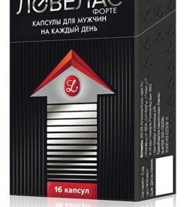 Купить Капсулы для мужчин Ловелас (1 шт.) в интернет магазине интимных товаров JoyToy