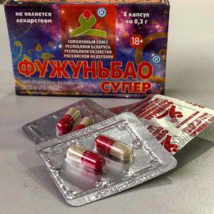 Купить Препарат для мужчин Фужуньбао (2 капсулы) в интернет магазине интимных товаров JoyToy